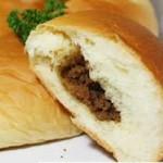Cara Membuat Roti Empuk Isi Daging Enak dan Lezat